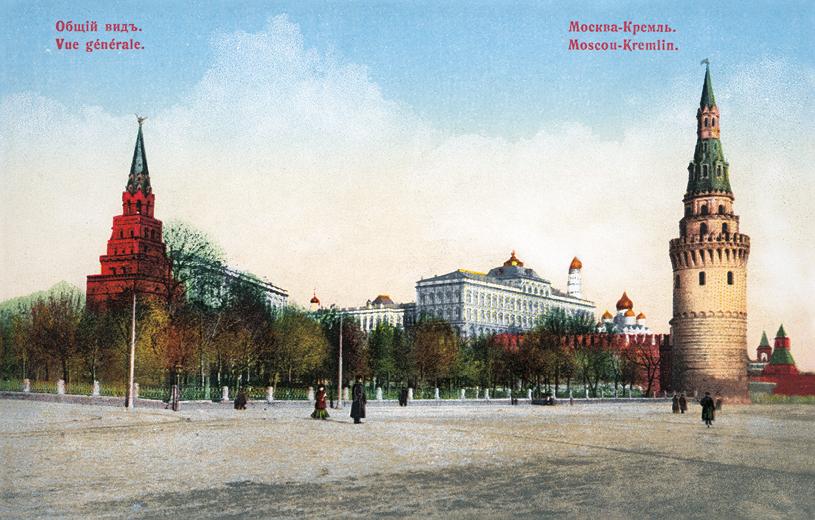 открытки московского кремля