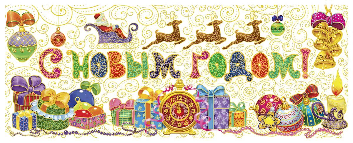 Картинки с надписью новогодние подарки, бигль стоимость