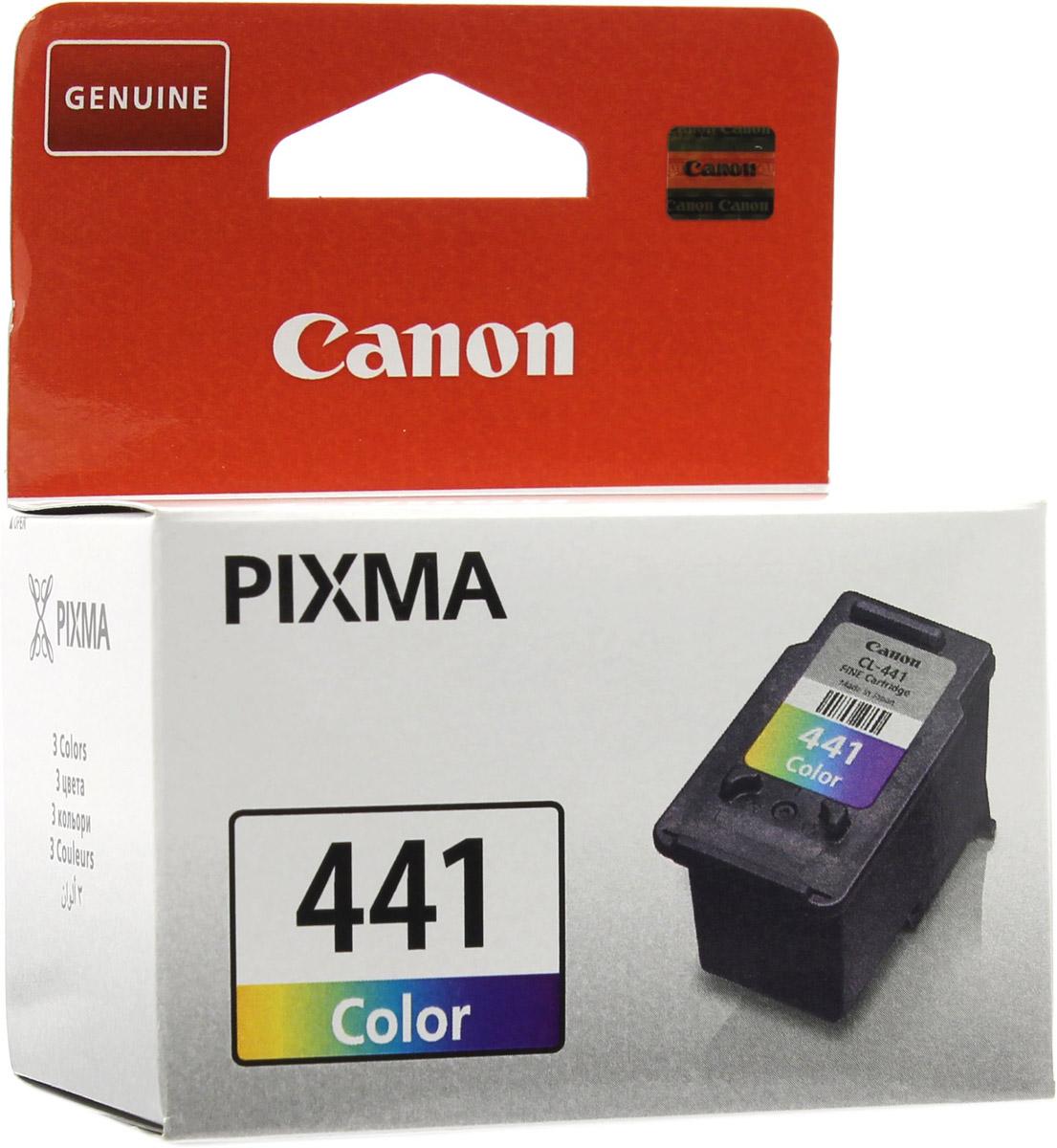 купить цветной картридж для принтера