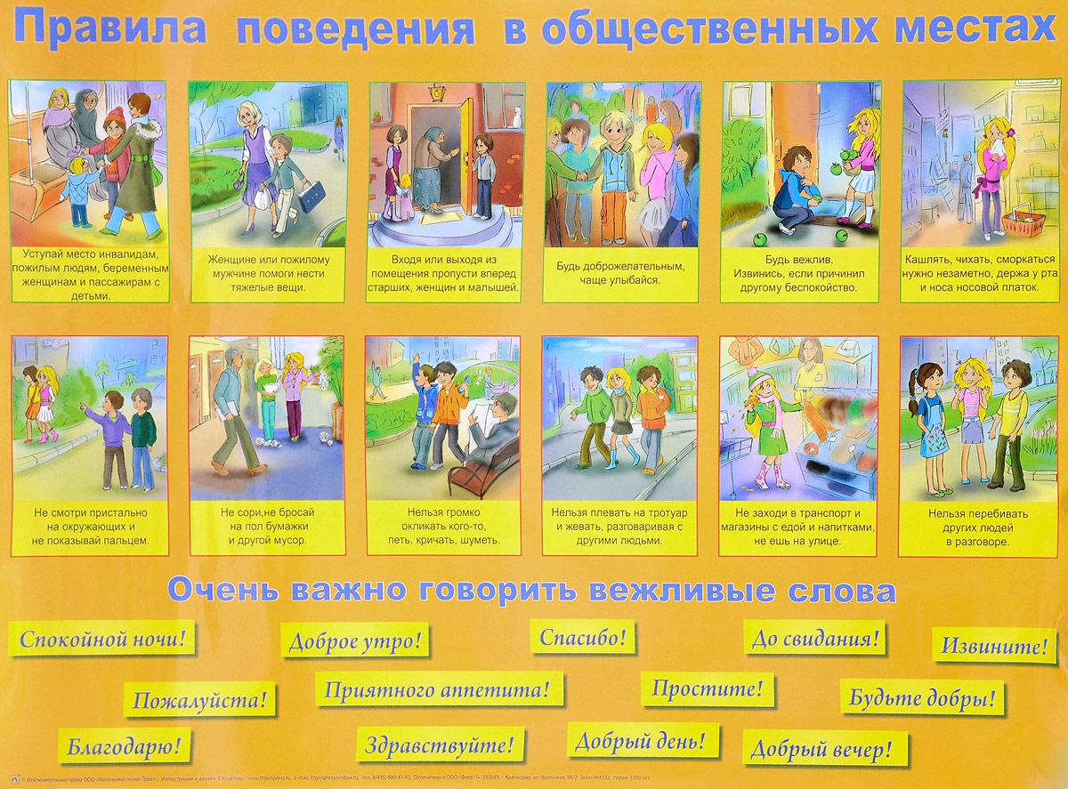 Поздравленья с д р открытки