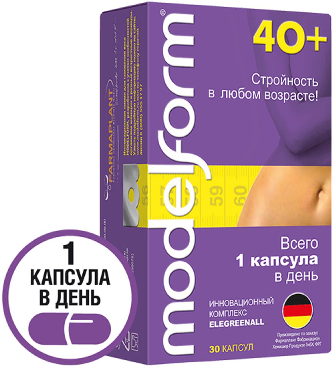 Лекарство Для Похудеть.