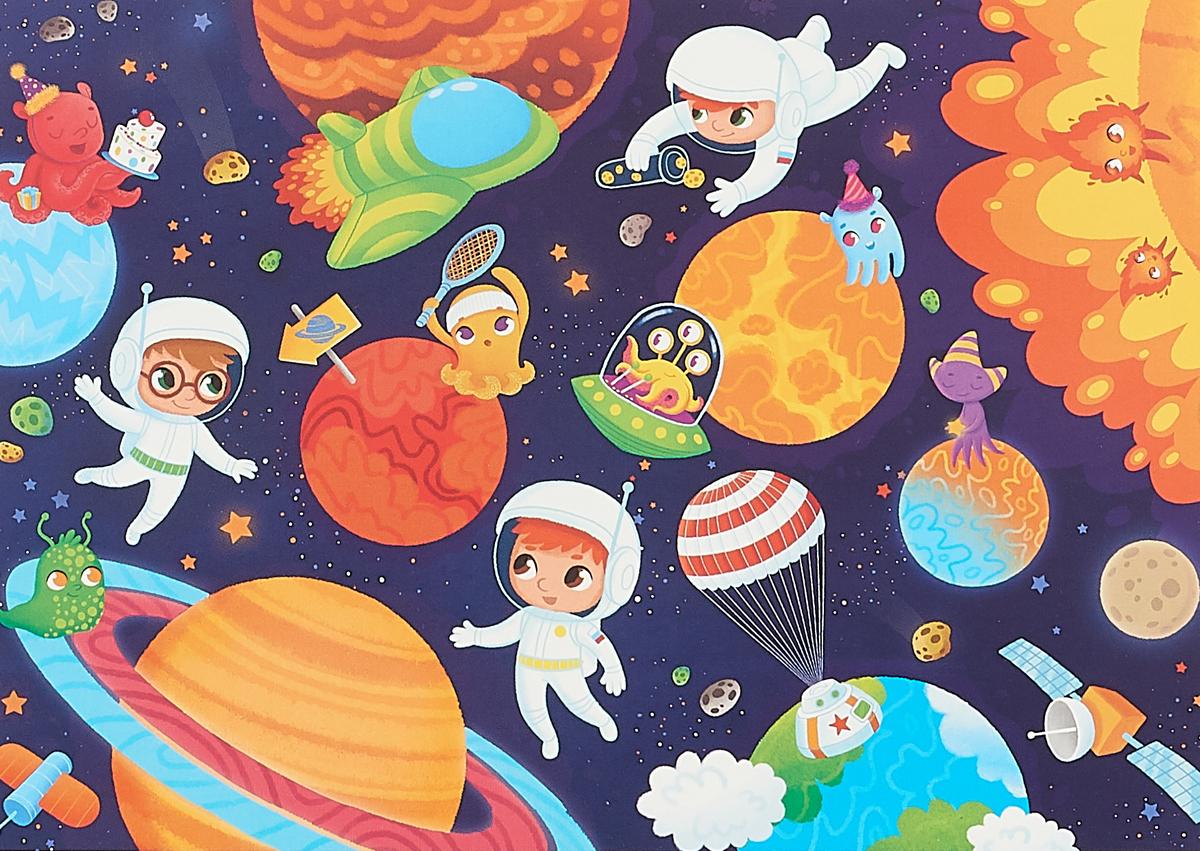 Картинки космос для детей школьного возраста, днем